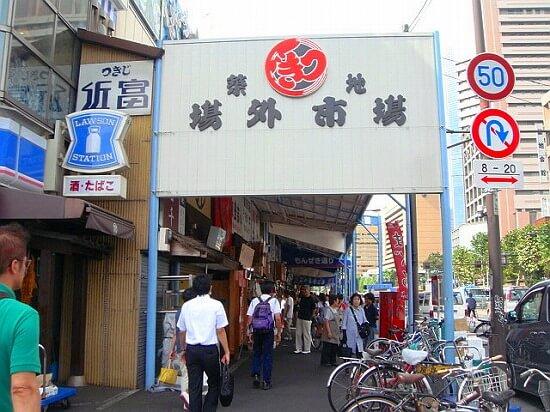 新橋・横浜