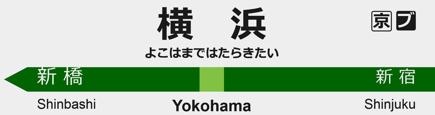 横浜オナクラ求人情報